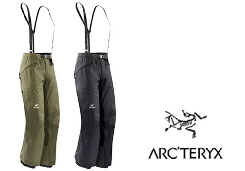 Arc'Teryx Fury AR Ski Pants Review