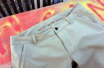 Pearl Izumi Versa Pants Review