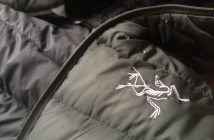Arc'teryx Cerium LT Review