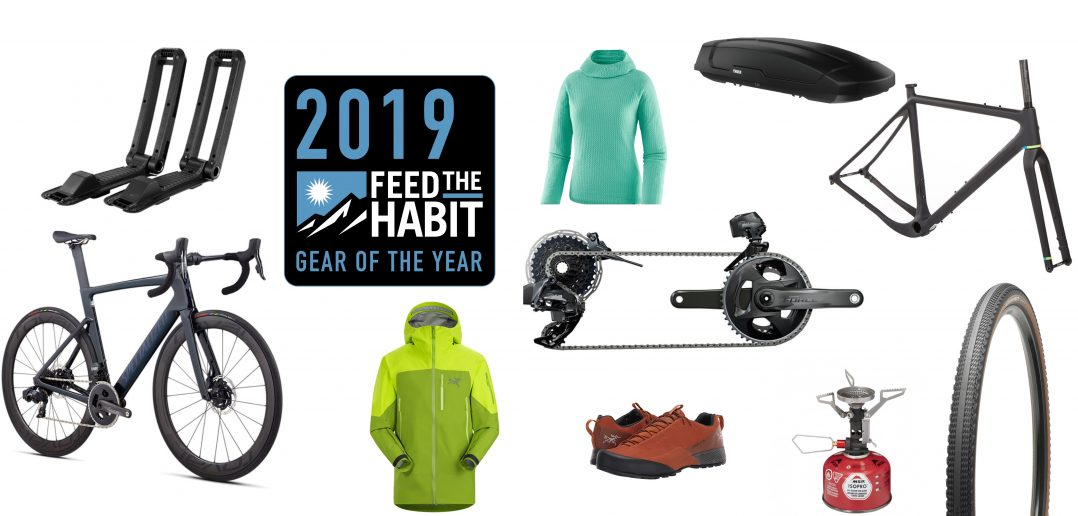 2019 Gear of the Year