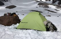 Black Diamond FirstLight 2p Tent Review